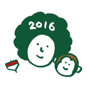 2016_saru